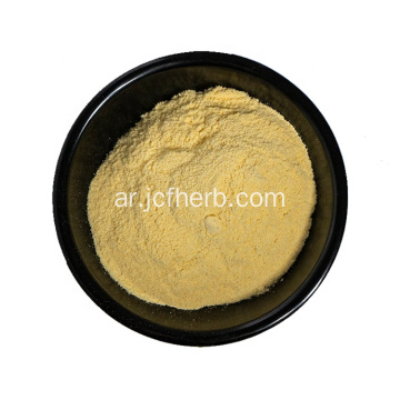 6-gingerol powder 15٪ gingerol extract gingerol powder